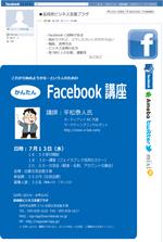 facebook-mini.jpg